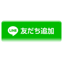 linebutton